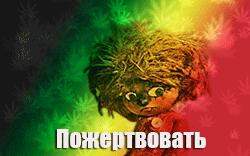 Джа Дивижн